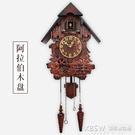 歐式實木雕刻布谷鳥掛鐘兒童房客廳音樂整點報時鐘搖擺創意咕咕鐘CY『新佰數位屋』
