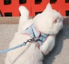 牽引繩 寵物貓咪牽引繩背心式胸背帶外出貓咪專用防掙脫溜貓繩子栓貓鏈子【快速出貨八折下殺】