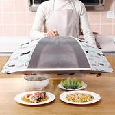 日本保溫菜罩飯菜餐桌罩可摺疊家用冬季蓋菜防塵蒼蠅碗罩子遮飯罩 青木鋪子