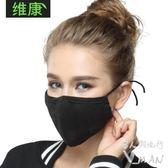 防塵透氣男女夏季棉質防霧霾口罩  Dhh6561【男人與流行】