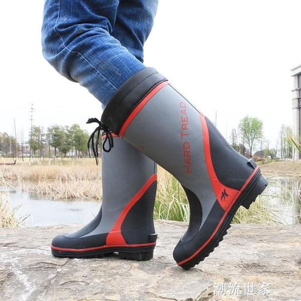 春夏新款高筒鋼頭防砸男勞保工地安全釣魚防水雨鞋雨靴水鞋膠鞋『潮流世家』