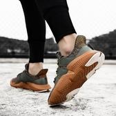 夏季新款網面透氣跑步鞋休閒鞋旅游鞋跑鞋飛織減震運動鞋男慢跑鞋