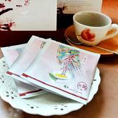 【穀雨茗茶】頂級紅玉紅茶原葉三角立體茶包20包入(純手採)4罐(每包3g)(免運)