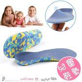 兒童扁平足內外八字矯正機能鞋墊 可裁剪
