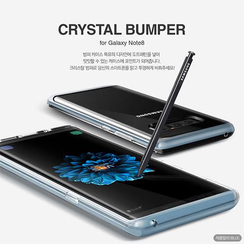 韓國 VRS DESIGN V字盾 三星 Note8 Crystal Bumper 軍規抗震邊框透明背殼 手機殼 保護殼 【A807701】