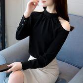 雪紡衫女秋冬洋氣2018新款韓版寬鬆遮肚子小衫甜美漏肩長袖上衣  莉卡嚴選