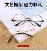 售完即止-圓框眼鏡復古平光鏡男女圓形鏡框女眼鏡女裝飾無度數韓版學生1-12(庫存清出T)