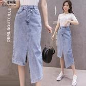 牛仔長裙 夏天早春季2021年新款高腰牛仔半身裙子中長裙女開叉不規則小個子 韓國時尚週 免運
