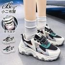 女老爹鞋 INS風韓版撞色增高厚底網紅運動鞋【JPG99108】