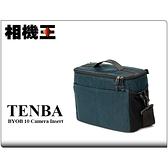 Tenba Byob 10 Camera Insert 相機內袋 藍色
