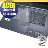 【Ezstick】ACER A514-53G 奈米銀抗菌TPU 鍵盤保護膜 鍵盤膜