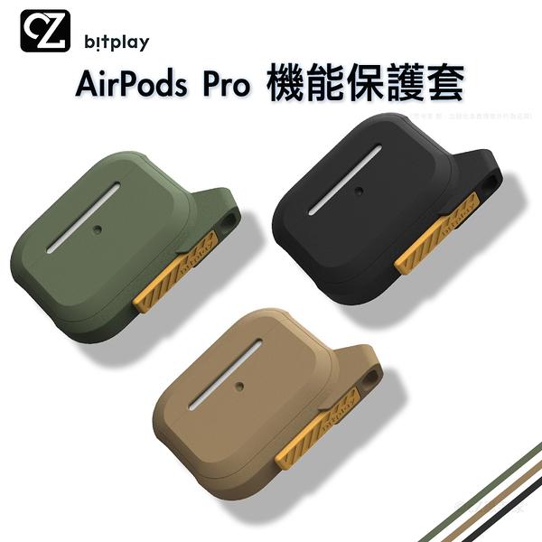 bitplay AirPods Pro 機能保護套 含掛勾 矽膠保護套 耳機保護套 蘋果藍芽耳機保護套 防護套 防摔套