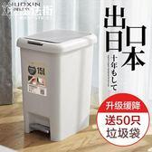 腳踏式垃圾桶有蓋家用客廳臥室衛生間廚房大號腳踩垃圾筒帶蓋 魔法街