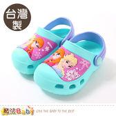 女童鞋 台灣製冰雪奇緣正版輕量晴雨鞋 休閒鞋 魔法Baby