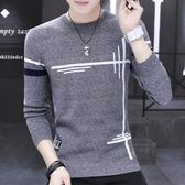 男士毛衣秋冬季韓版潮流長袖青少年圓領針織打底衫學生秋裝毛線衣