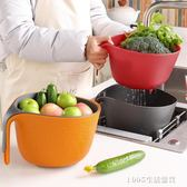 果盤 雙層洗菜瀝水籃套裝蔬菜沙拉攪拌碗洗菜盆水果籃子家用創意水果盤 1995生活雜貨