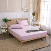 鴻宇 訂製 雙人特大床包1件(無枕) 天絲300織 潘貝拉 台灣製M2628