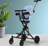 溜娃神器手推車輕便摺疊兒童