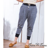 【Tiara Tiara 】激安鬆緊腰縮褲口七分哈倫褲藍灰
