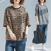 大碼遮肚上衣 女胖妹妹洋氣寬鬆減齡時髦豹紋印花T恤2020夏裝新款 快速出貨