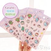 Norns【Kanahei殭屍貓透明貼紙】卡娜赫拉 正版授權 可愛 文具 殭屍狗 小白貓 手帳裝飾貼紙