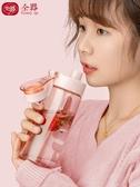 塑料水杯韓版清新隨手杯簡約男女兒童小學生便攜易握防摔夏天杯子 童趣屋