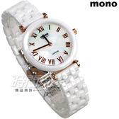mono 精密陶瓷系列 羅馬時刻 白陶瓷錶 玫瑰金色 女錶 9068RG玫白