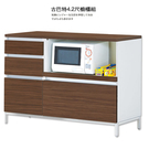 【UHO】艾美爾系統4.2尺餐櫃/B款(附隔板) 免運費HO18-731-1