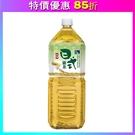 【免運直送】悅氏日式綠茶2000ml(8瓶/箱) 【合迷雅好物超級商城】