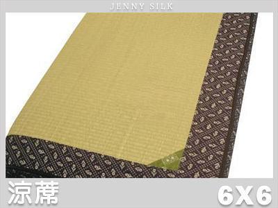 【Jenny Silk名床】天然手工編織.燈芯草.兩用硬式床墊.加大雙人.全程臺灣製造