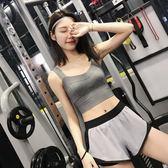 運動內衣內衣女高強度防震跑步聚攏上托定型瑜伽 【全網最低價】