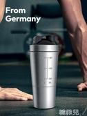 搖搖杯 德國索高健身搖搖杯刻度運動水杯子男大容量蛋白營養粉不銹鋼搖杯 韓菲兒