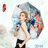 紀念插畫傘手繪黑膠防曬遮陽傘晴雨傘三折太陽傘【3c玩家】