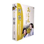 日劇 - 阿信完整版六(再起篇)DVD (第226~261回/全套共297回)