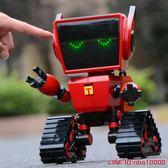 遙控玩具美高樂熊出沒之奇幻空間兒童智慧機器人聲控語音對話小鐵coco玩具 MKS年終狂歡