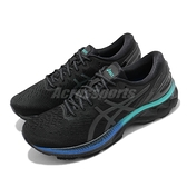 Asics 慢跑鞋 Gel-Kayano 27 Lite-Show 黑 藍 男鞋 輕量透氣 運動鞋 【ACS】 1011B094001