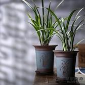 宜興紫砂蘭花盆大口徑君子蘭盆陶瓷蘭帶托盤【毒家貨源】