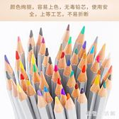油性彩鉛筆彩色鉛筆彩鉛手繪畫圖工具成人兒童學生畫筆彩筆鐵盒套裝 qz689【歐爸生活館】