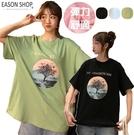 EASON SHOP(GQ0826)韓版...