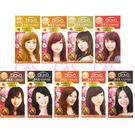 慕拉米乳木果油護髮染 40g - 九色可選 ☆艾莉莎ELS☆
