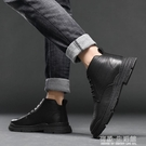 馬丁靴男高筒英倫風休閒皮鞋秋季韓版工裝靴百搭短靴男士中幫靴子 雙十二全館免運