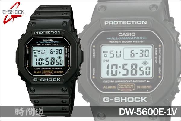 【時間道】[CASIO。G-SHOCK] *有現貨*多功能方形電子運動錶 (DW-5600E-1V) 免運費