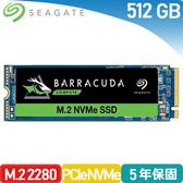 Seagate 新梭魚【BarraCuda 510】512GB M.2 2280 PCIe固態硬碟 (ZP512CM30041)