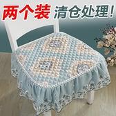 2個裝 四季座套罩家用餐椅墊凳子座椅通用餐桌坐墊【聚寶屋】