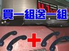 【JIS】K041 台灣製 買一組送一組 岩谷4.1KW 不銹鋼爐腳 適用 lwatani CB-AH-41 卡式爐