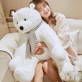 毛絨玩具公仔趴趴熊睡覺抱枕布娃娃送女孩棉質生日禮物玩偶 DR27651【衣好月圓】