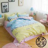 床上用品床單四件套1.5m床被套1.8米學生宿舍被罩三件套卡通夏季【黑色地帶】