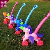 泡泡機 兒童手推戶外玩具吹泡泡機全自動安全環保電動音樂聲光馬鹿泡泡車 莎瓦迪卡