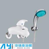 和成 HCG 生物光能沐浴無鉛龍頭 BF3723TR 白色AW 增強血液循環 新陳代謝 安逸衛浴館