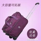 王子坊手提拉桿包女學生超大容量旅行包男短途輕便行李包帆布箱袋【快速出貨】vpn
